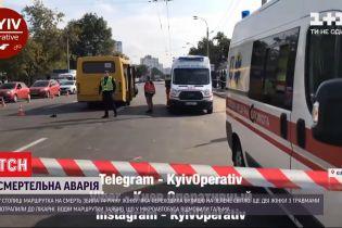 У столиці водій маршрутки на смерть збив жінку на пішохідному переході