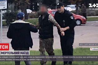 Нетрезвому копу, который наехал на двух женщин в Броварах, готовят подозрение