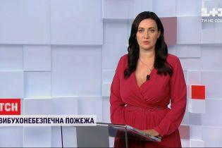 Новый внезапный пожар: в Луганской области детонируют боеприпасы