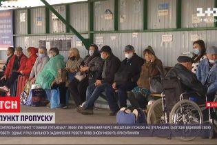 """КПВВ """"Станиця Луганська"""" відновив свою роботу"""
