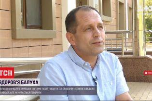 Владимир Балух после избиения пришел в себя