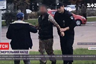 Полицейского, который наехал на женщину с дочкой в Броварах, уже уволили