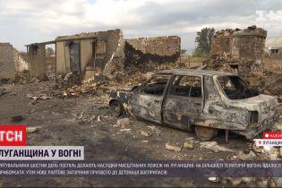 В Станично-Луганском районе из-за пожара детонируют боеприпасы