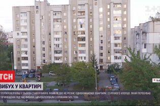 Во Львове мощный взрыв едва не разнес однокомнатную квартиру
