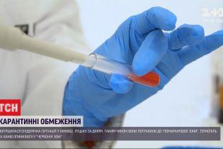 В Украине за сутки обнаружили 3774 новых случая COVID-19