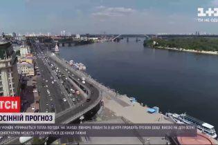 Погода в Украине: с запада осадки распространятся на центральные, северные и частично южные области