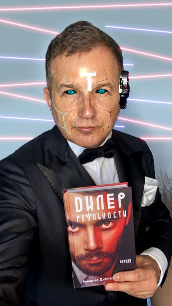 """Зірки і """"Дилер Реальності""""_10"""