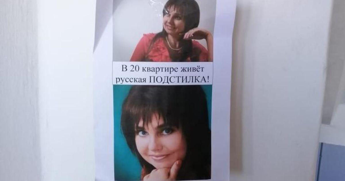 В Херсоне суд отпустил под залог главу пророссийской организации, которую завербовала ФСБ
