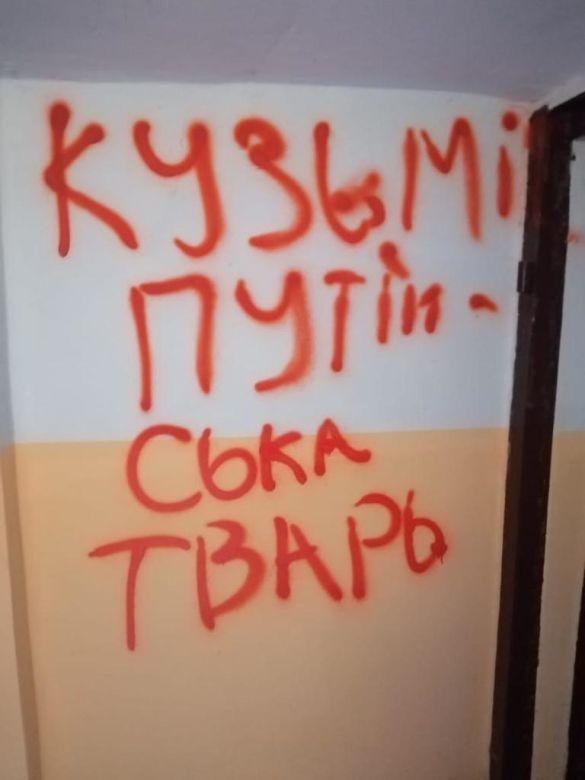 Зрадния Цвєтаєва_3
