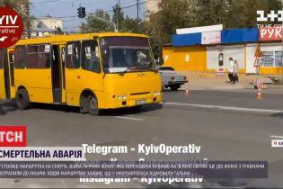 В Киеве водитель маршрутки сбил трех женщин на пешеходном переходе, одна из них погибла на месте