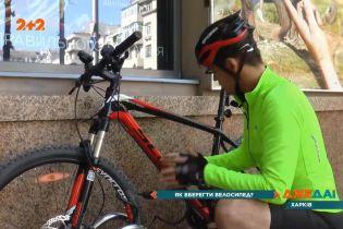 Защитить двухколесного друга: в Харькове участились кражи велосипедов