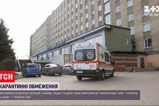 """Коронавирус в Украине: в """"красной"""" карантинной зоне с сегодняшнего дня Тернополь и Канев"""