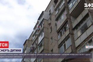 В Николаеве 3-летний мальчик выпал из окна 6 этажа в свой день рождения