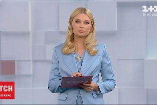 В Киевской области два человека погибли в крушении мотодельтаплана