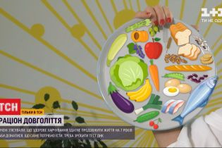 Украинские генетики запустили стартап, который рассчитывает полезную диету по генам конкретного человека