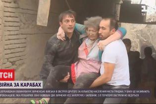 """Поддерживаемые Арменией силы призывают ОБСЕ признать независимость """"Нагорно-Карабахской республики"""""""