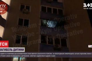 У Києві батько підпалив 6-річного сина через сварку з дружиною