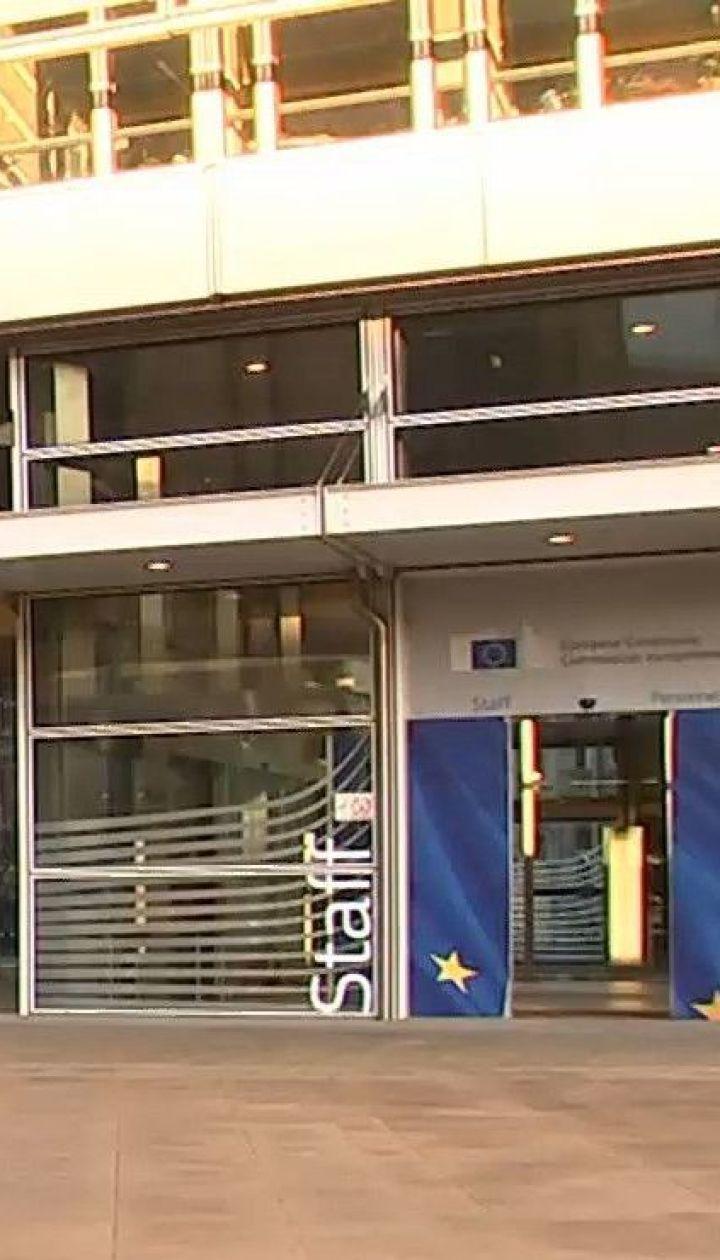 Саміт ЄС: чи отримає Україна фінансову підтримку від Євросоюзу