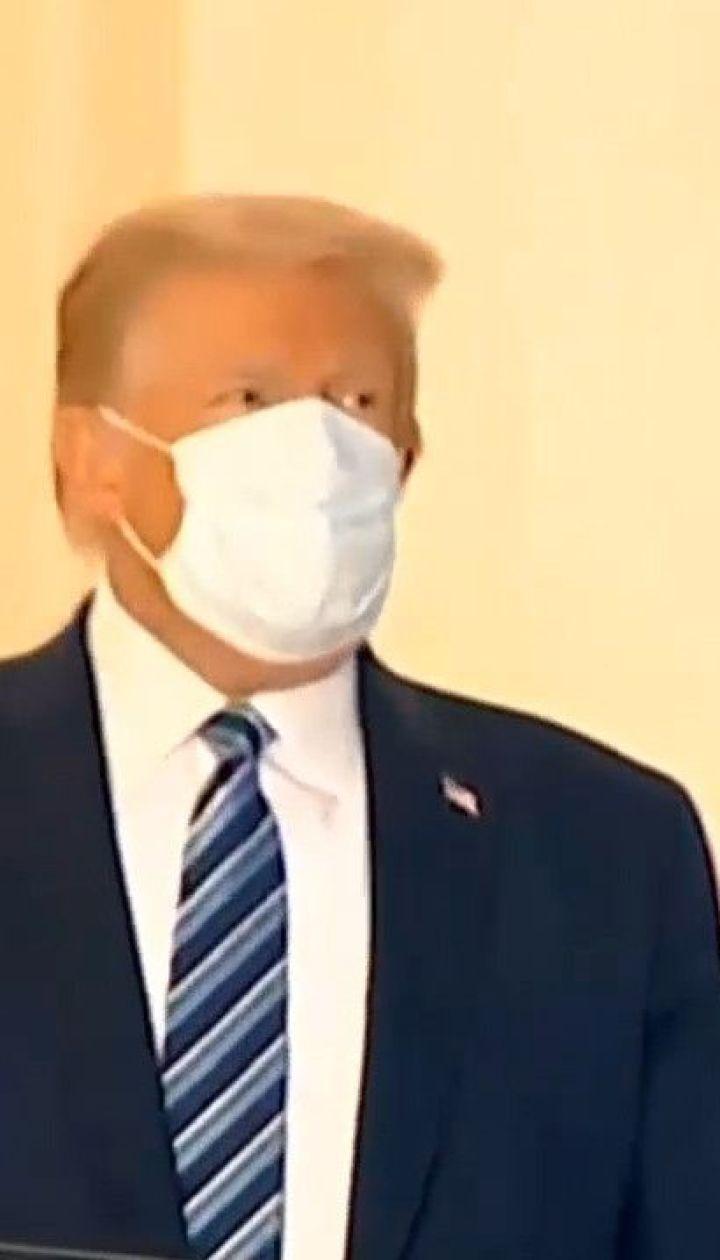 Президент США повернувся у Білий дім після лікування від коронавірусу