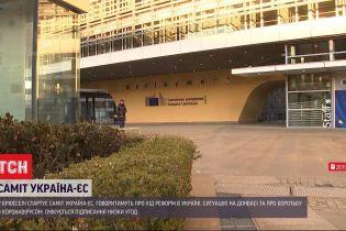 Саммит ЕС: получит ли Украина финансовую поддержку от Евросоюза