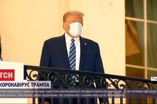 Президент США вернулся в Белый дом после лечения от коронавируса