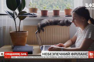 Фріланс: як не стати жертвою шахраїв в інтернеті