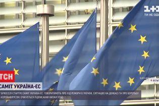 В Брюсселе состоится саммит Украина-ЕС - чего ожидать украинском