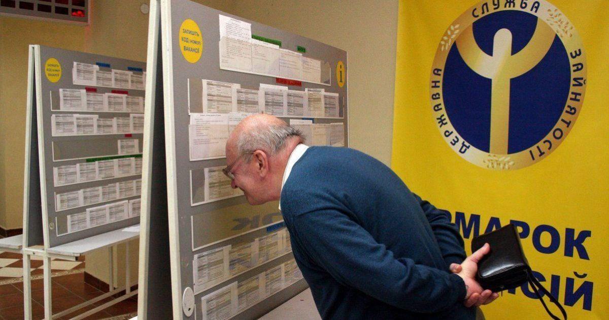 Понад сто тисяч українців знайшли роботу під час карантину