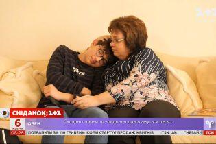 Вони зробили інклюзію в Україні дієвою: історія Інни Сергієнко та її сина Міши