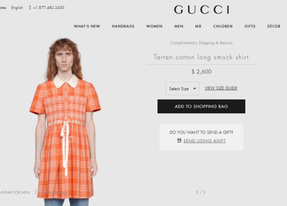 Платье для мужчин от Gucci_4