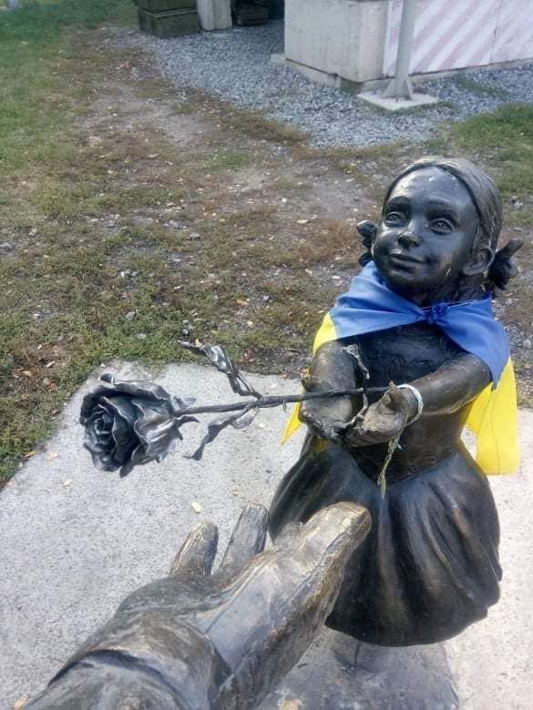пам'ятник вдячність дніпро музей АТО