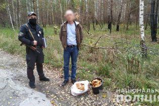 Чоловік назбирав у зоні ЧАЕС 8 кілограмів радіоактивних грибів