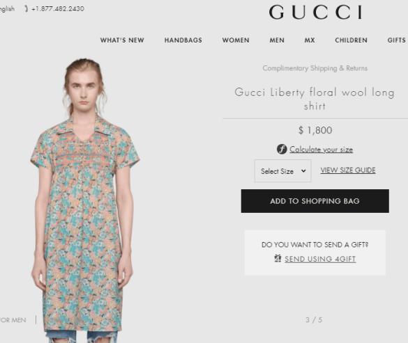 Платье для мужчин от Gucci_1