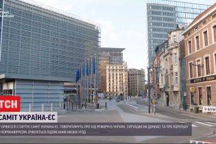 На саммите Украина-ЕС о выделении нового транша не говорили