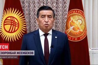 Центральна виборча комісія Киргизстану визнала недійсними результати парламентських виборів