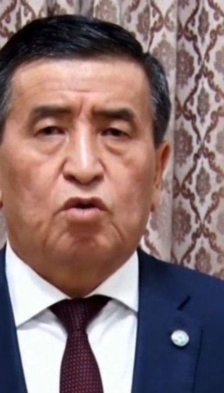 Центральная избирательная комиссия Кыргызстана признала недействительными результаты парламентских выборов