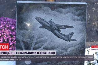 В Харькове на месте катастрофы Ан-26 с утра продолжается настоящее паломничество людей