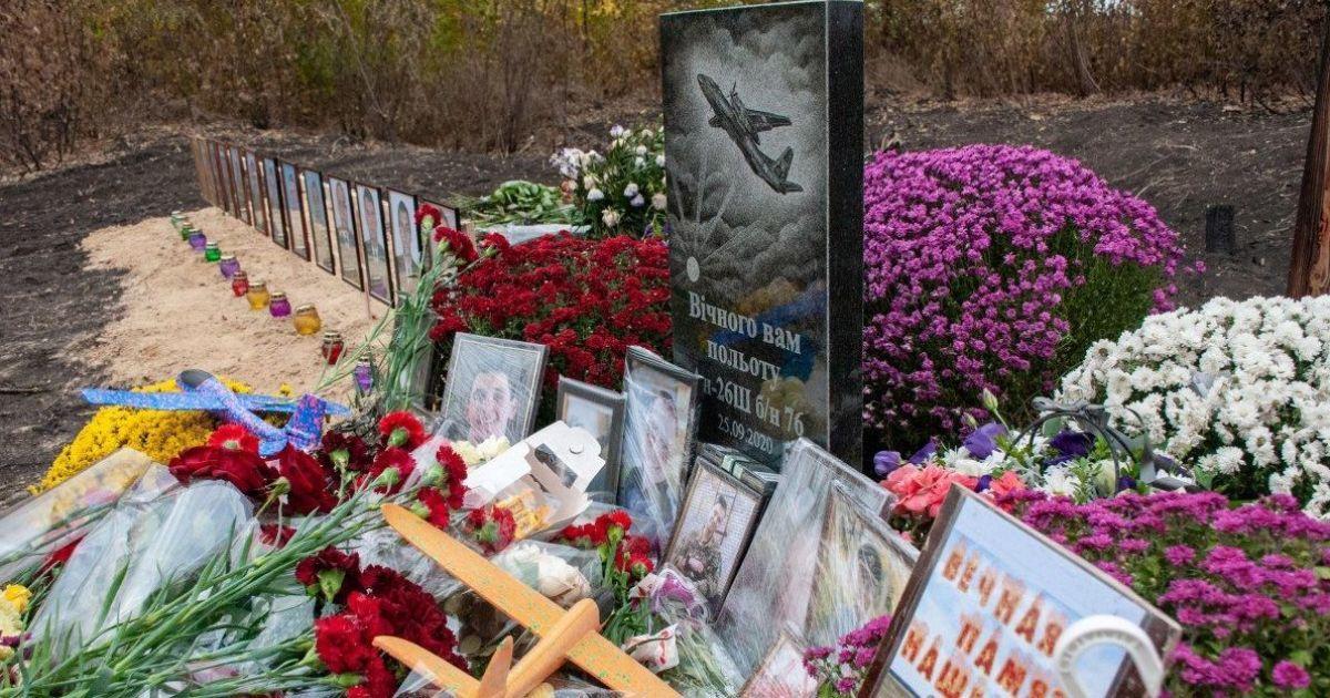 """""""Ждал, когда подросту, спрашивал о размере кольца"""": девушка погибшего в Ан-26 курсанта поделилась воспоминаниями"""