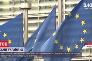 На саммите в Брюсселе обсудят вопросы экономической поддержки Украины