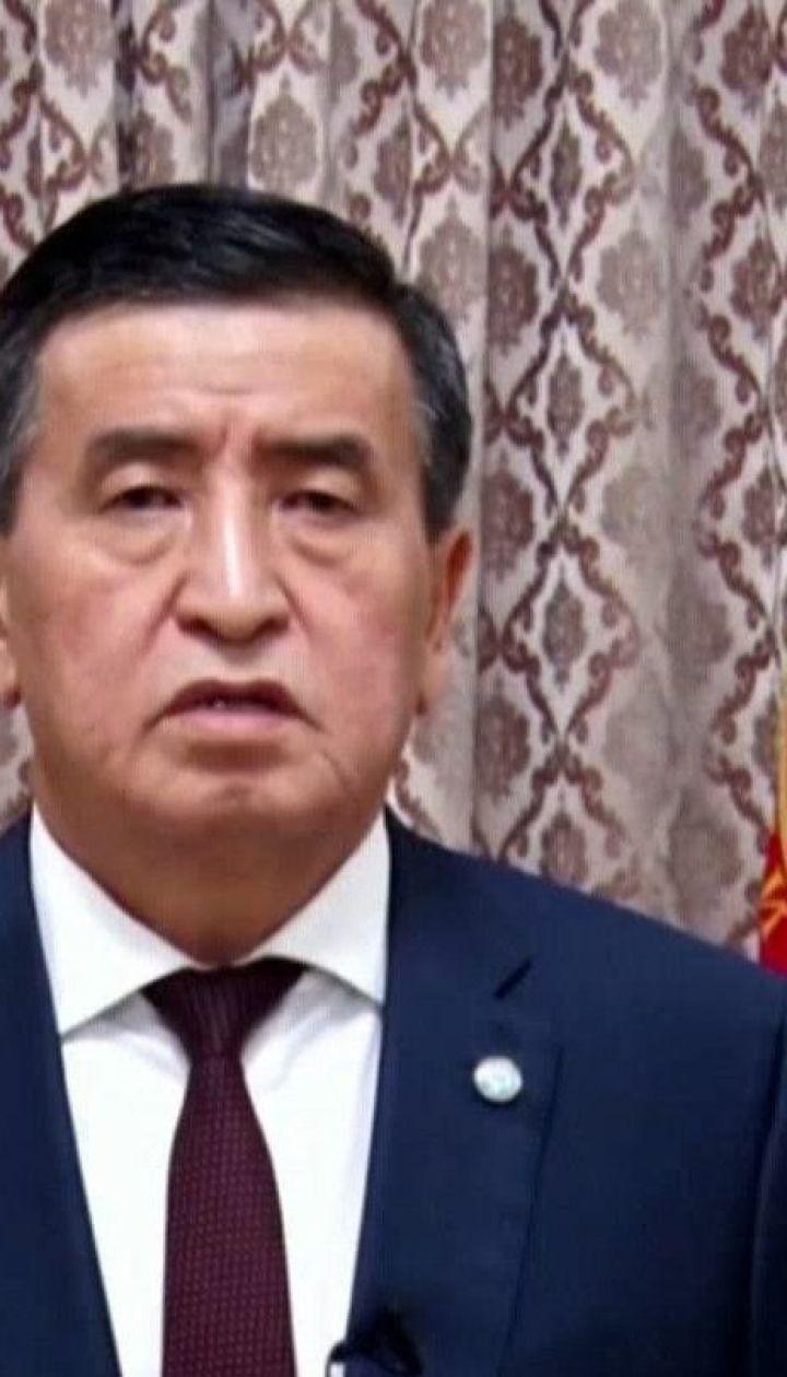 Координационный Совет Кыргызстана может объявить импичмент президенту