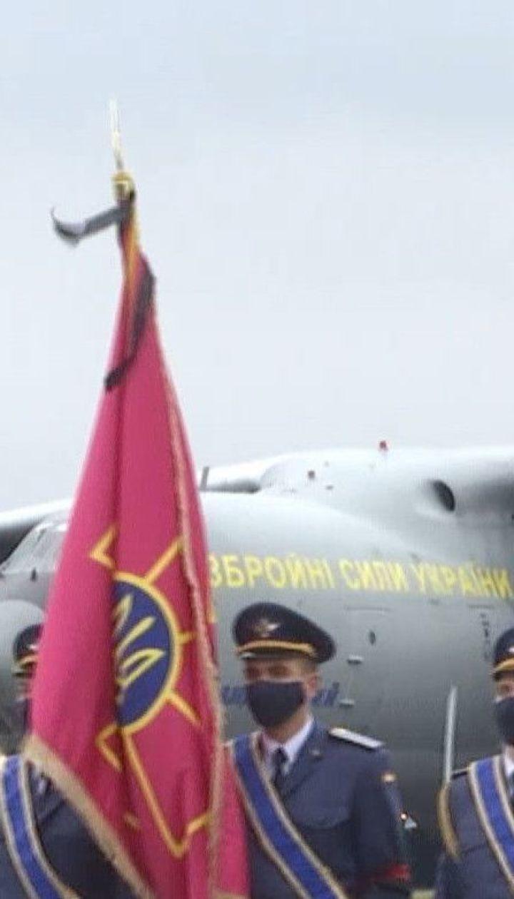 Тела жертв катастрофы Ан-26 доставили в родные города