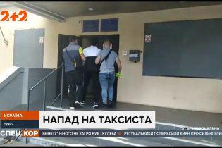 В Одессе полицейские задержали двух мужчин, которые напали на местного таксиста