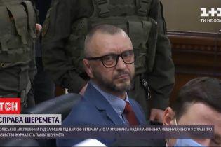 Справа Шеремета: суд відмовився змінювати запобіжний захід Андрію Антоненку