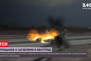 Роковой полет: как упал и загорелся Ан-26