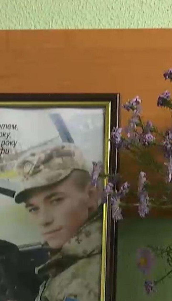 Катастрофа Ан-26: ТСН расскажет истории погибших курсантов