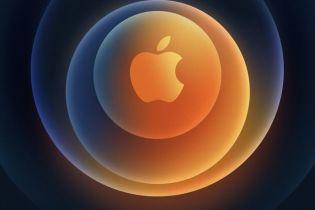 Apple анонсувала нову презентацію: ймовірно, покаже довгоочікувані iPhone 12