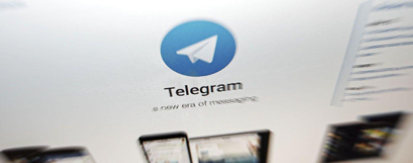 У роботі Telegram знову стався збій: які країни зачепило