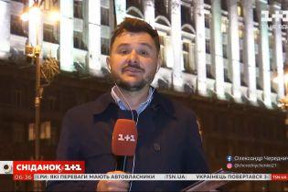 Цветные бюллетени: какие нововведения ждут украинцев на местных выборах — прямое включение