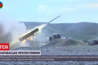 Єреван готовий до поступок щодо Нагірного Карабаху і сподівається на компроміс Баку