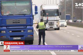 З 1 листопада набувають чинності нові стандарти безпеки на дорогах — Економічні новини